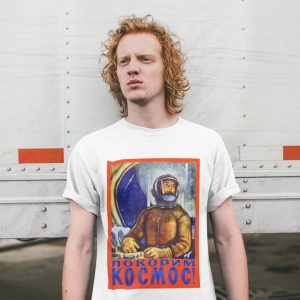 guru tshirt soviet space race collection 17